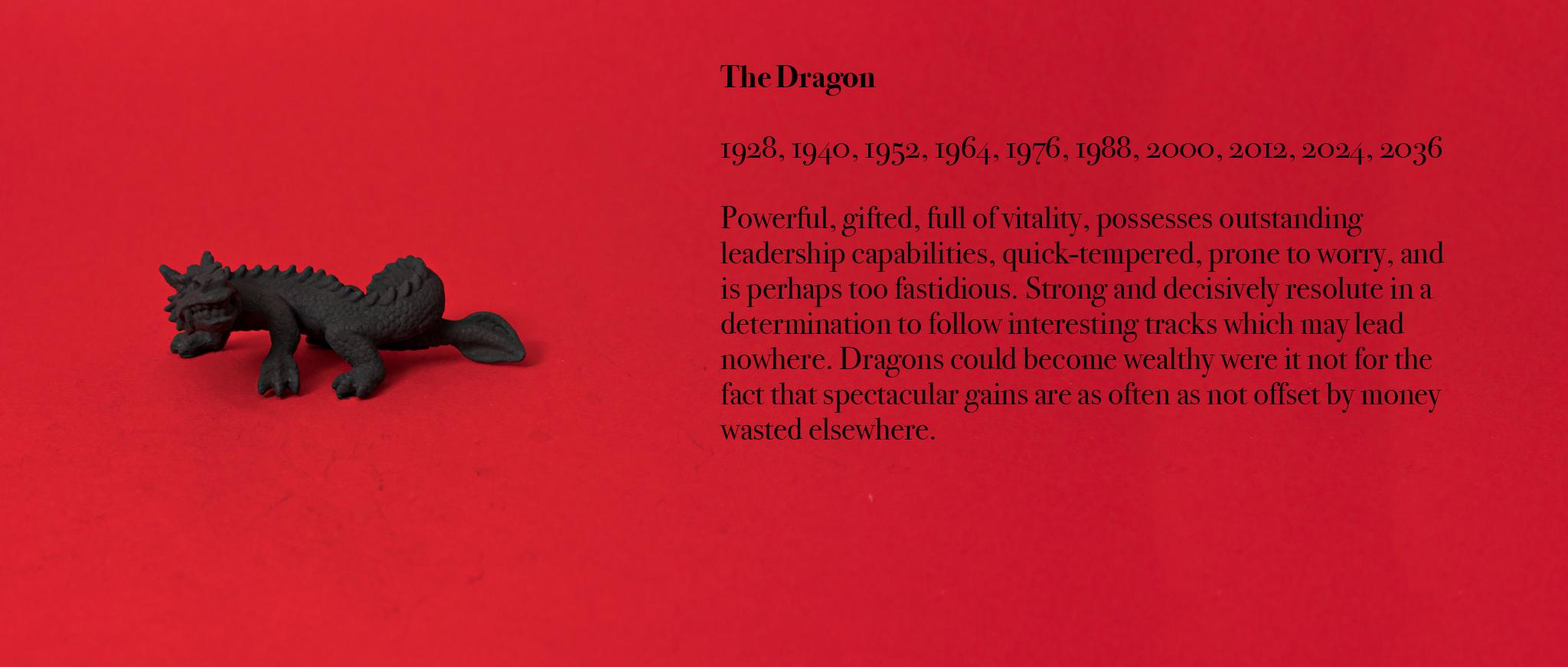 05. Dragon